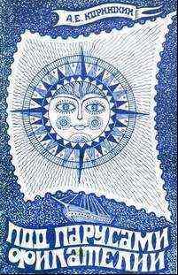 марки img01