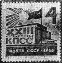 марки img02