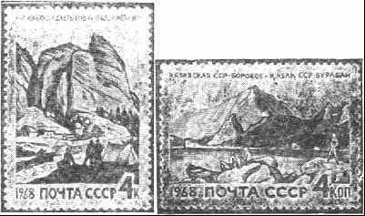 марки img03