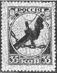 марки img04