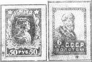 марки img06