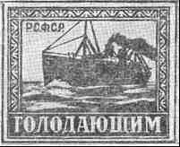 марки img07