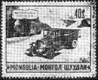 марки img15