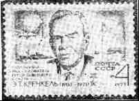 марки img16
