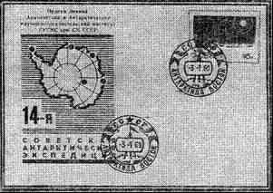 марки img17