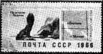 марки img22