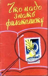 марки img001