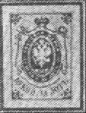 марки img002