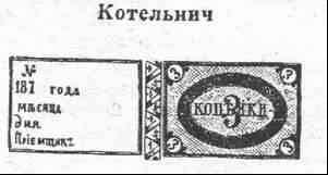 марки img004