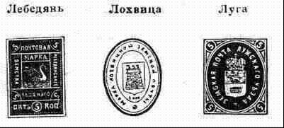 марки img005