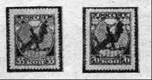 марки img006