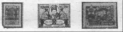 марки img007