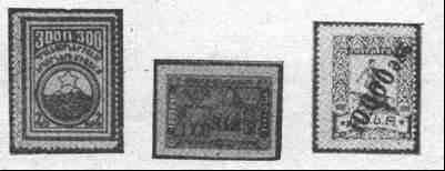 марки img008