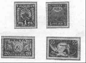 марки img009