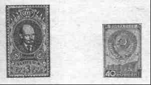 марки img010