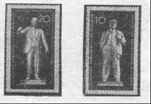 марки img013