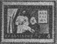марки img015