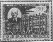 марки img016
