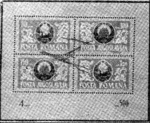 марки img017