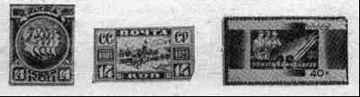 марки img019