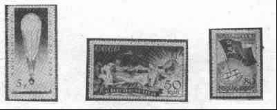 марки img020