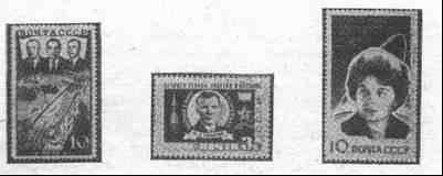марки img021