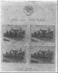 марки img022