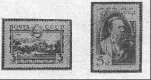 марки img023