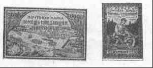 марки img025