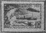 марки img028