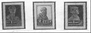 марки img029