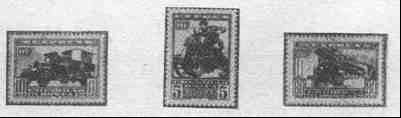 марки img032