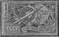 марки img034