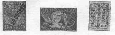 марки img035