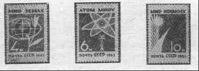 марки img036