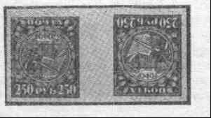 марки img037