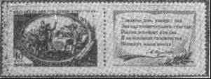 марки img038