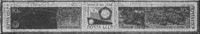 марки img039