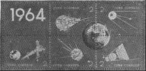 марки img040