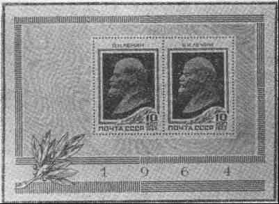 марки img041