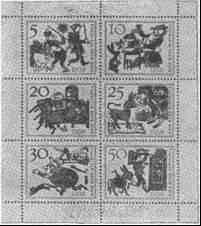 марки img042