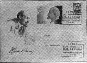марки img052