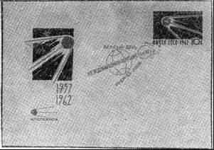 марки img053