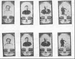 марки img056
