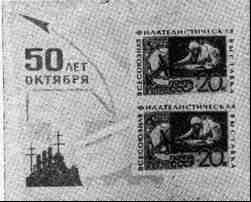 марки img057