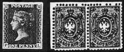 марки img08