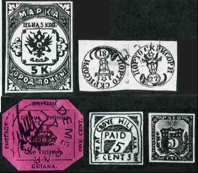 марки img11
