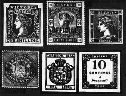 марки img12
