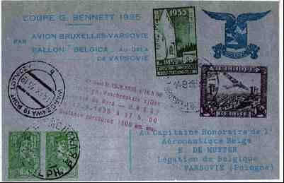 марки img18
