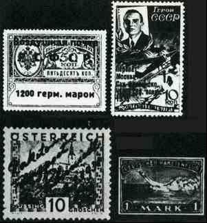 марки img20
